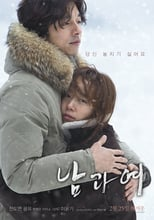A Man and a Woman | Watch Movies Online