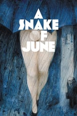 A Snake of June | Watch Movies Online