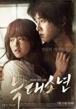 A Werewolf Boy | Watch Movies Online