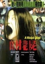 A Wicked Ghost | Watch Movies Online
