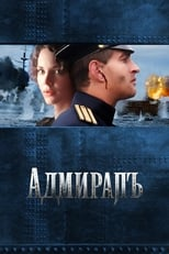 Admiral | Watch Movies Online
