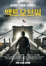 An Act of War | Watch Movies Online