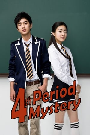 4th Period Mystery | Watch Movies Online