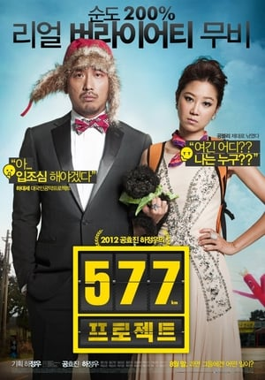 577 Project | Watch Movies Online