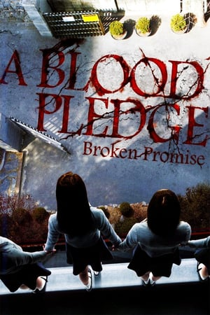 A Blood Pledge | Watch Movies Online
