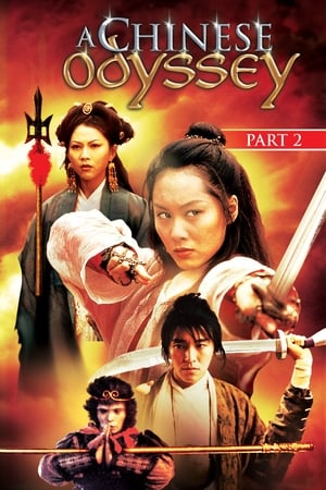 A Chinese Odyssey Part Two: Cinderella | Watch Movies Online